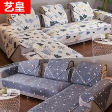 沙发垫四季布艺防滑欧式简约现代沙发套全包萬能套巾罩通用坐垫子图片