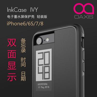 iphone智能手机壳