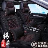 大众捷达速腾朗逸英朗福克斯起亚K4四季通用坐垫皮革全包座套座垫