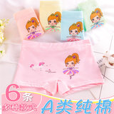 Cotton underwear girls cotton boxer children big virgin baby girl four corners of the triangle shorts head 1-3-12 years old