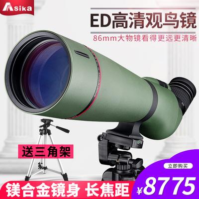 Shuntu胜途ST86双ED单筒望远镜镁铝合金防水户外狩猎观鸟镜观靶镜