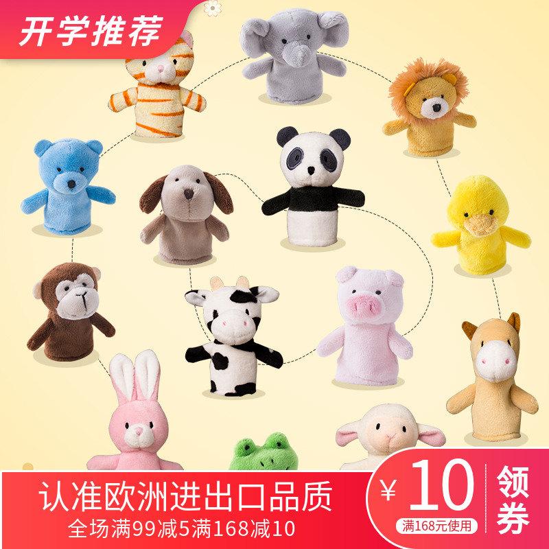 动物指偶玩具兔子羊猫咪狮子大象熊鸭子熊猫安抚互动玩偶手偶套装