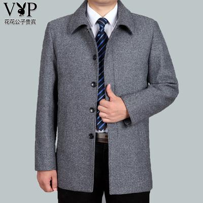 花花公子贵宾男装中老年毛呢子外套羊毛呢大衣秋冬中长款厚爸爸装