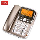 家用办公固话 免提通话固定座机 免电池大屏背光灯 TCL 206电话机图片