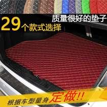 奥迪A6 E-TRON混合动力版汽车专用后备箱垫子尾箱厢仓改装饰配件