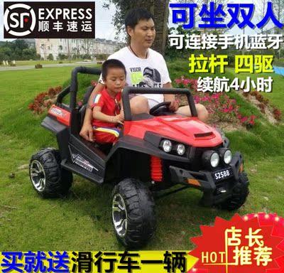 儿童电动车四轮双座超大号宝宝玩具车可坐大人双人汽车男孩女孩
