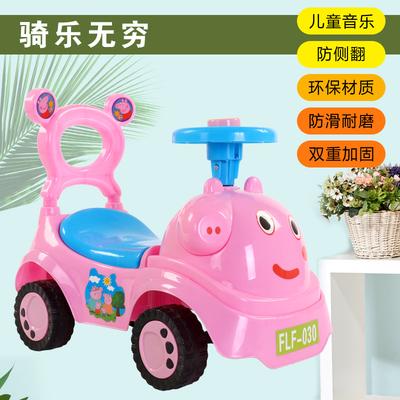 新款儿童滑行车宝宝扭扭车1-3岁特价溜溜摇摆滑行车可坐玩具包邮