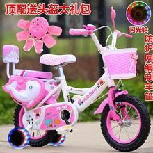 小孩置儿童自行车8婴儿玩具迷你后座架一车子车筐骑公主三轮头盔1