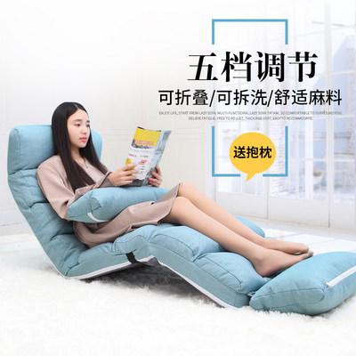 懒人沙发椅子单人榻榻米可折叠沙发床现代简约卧室阳台飘窗小躺椅最新报价