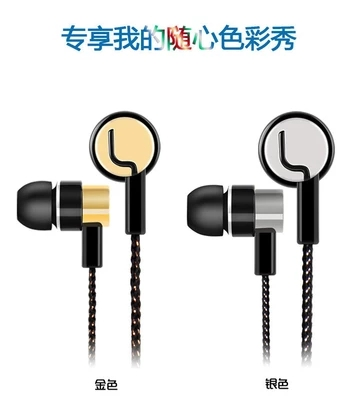 Sao male peripheral shop headset wolf Bo Wang Computer Phone wire-controlled metal earphone in-ear heavy