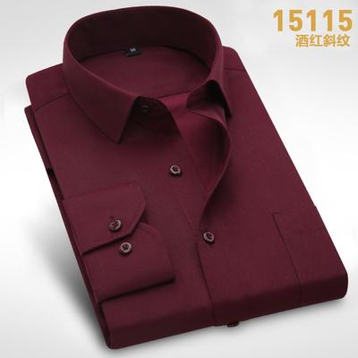 秋季商务衬衫男长袖酒红色职业工装新郎伴郎结婚衬衣修身西装寸杉