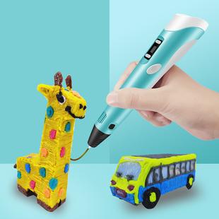 原装 兰度3d打印笔智能涂鸦笔立体绘画笔充三D地创意礼品电马良儿童男女中小学生日圣诞节开学礼物神笔