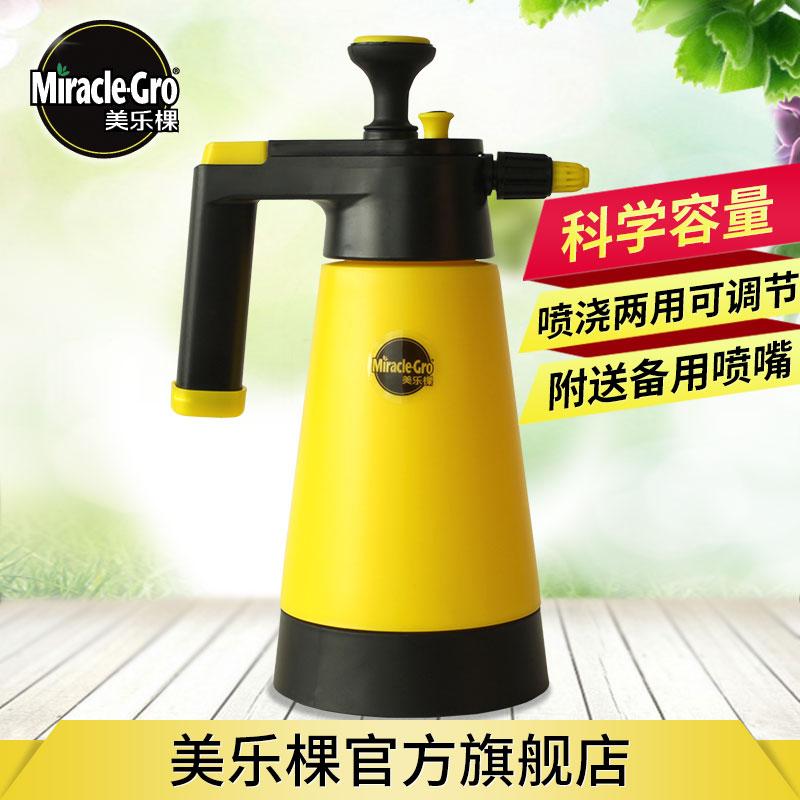 美乐棵气压式浇花浇水喷壶压力喷水壶洒水壶园艺工具小喷雾器1.5L