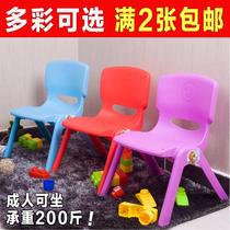 Chaise maternelle dossier chaise chaise bébé maison tabouret en plastique adulte épaissie dinant la chaise pour enfants