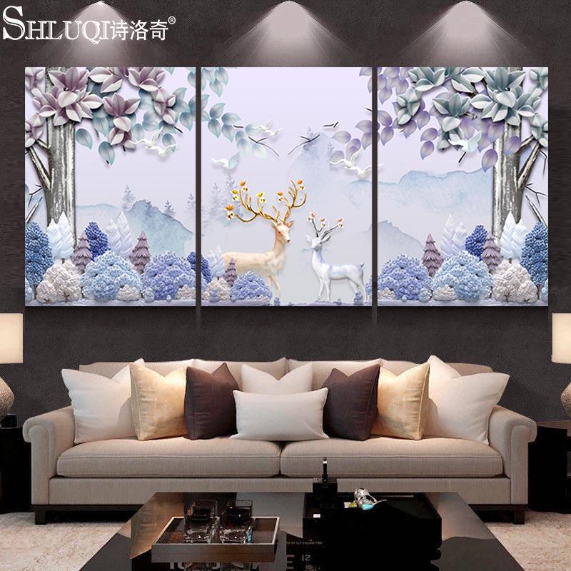 诗洛奇沙发背景装饰画