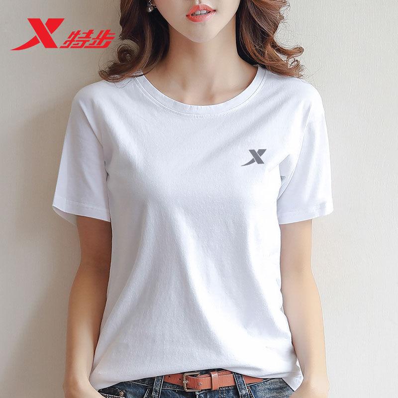 特步短袖t恤女白色短款2020夏季新款圆领半袖旗舰店潮运动服装女T