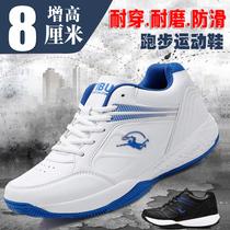 6CM厘米男鞋男式运动休闲鞋透气内鞋6夏季网面内