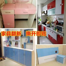 Self-adhesive closet old furniture renovation stickers desk cabinet decorative desk stickers waterproof kitchen cabinet stickers