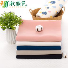 高彈加厚純棉彈力萊卡針織布料彈性氨綸打底褲內衣睡衣嬰兒面料