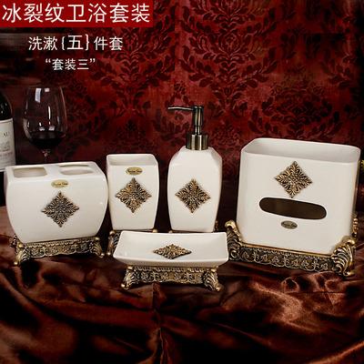 欧式创意冰裂纹陶瓷卫浴五件套装浴室洗漱牙刷杯漱口杯四件套件