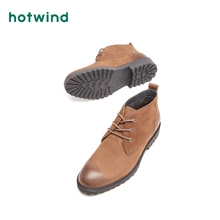 Hot air casual boots 18 years of winter new men's belt fashion brown leather short tube wear-resistant outdoor boots H96M8411