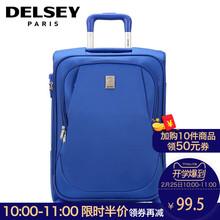 轻盈两轮行李箱 DELSEY法国大使拉杆箱旅行箱20寸时尚