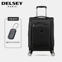 DELSEY法国大使拉杆箱24/28寸软箱商务男女252行李箱