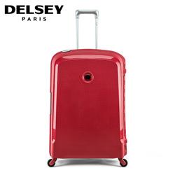 DELSEY法国大使拉杆箱旅行箱22寸842时尚靓丽万向轮行李箱