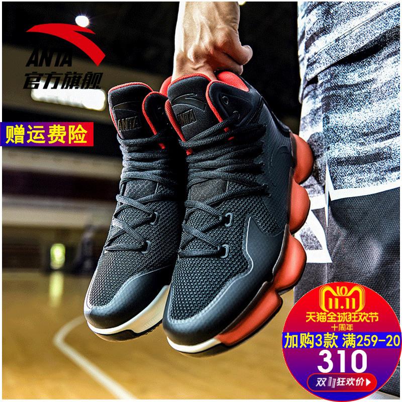 安踏篮球鞋男2018新款黑红战靴御空减震透气KT3水泥地4后卫球鞋男