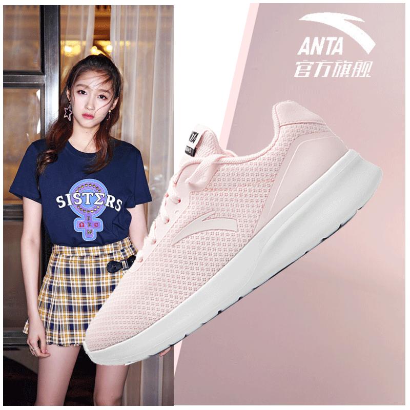 ANTA/安踏运动鞋女鞋粉色 2019新款网面透气休闲鞋正品轻便跑步鞋