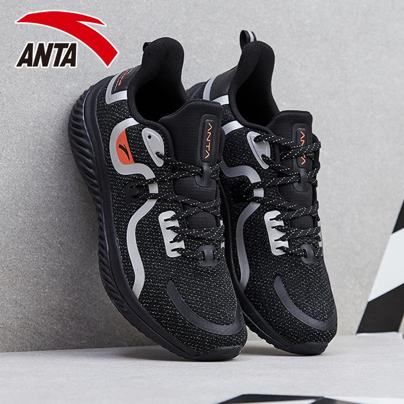安踏男鞋运动鞋跑步鞋官网夜跑反光回弹慢跑鞋黑休闲鞋子11945501