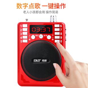 儿童音乐播放器mp3外放插卡收音机防摔便携式迷你音响