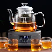 电陶炉煮茶器套装蒸汽蒸茶壶玻璃家用全自动蒸茶器泡茶煮茶炉茶具