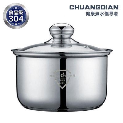 创典茶杯平底消毒锅电磁炉家用食品级304不锈钢功夫茶具套装配件
