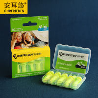 German Amper Hostel noisy sleep earplugs earmuffs mute anti-noise female work every sleep sleeping noisy artifact