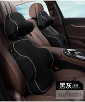 汽车载记忆头枕护颈腰靠卡威K1金杯智尚S35观致观致3长安CS55