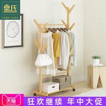 心宜家实木衣帽架卧室衣架落地家用经济型置物衣架简约现代挂衣架