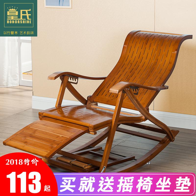 實木躺椅睡椅
