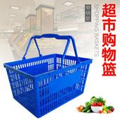 卓维超市购物篮商场手提篮广州全新料塑料提菜篮金属平底收纳蓝