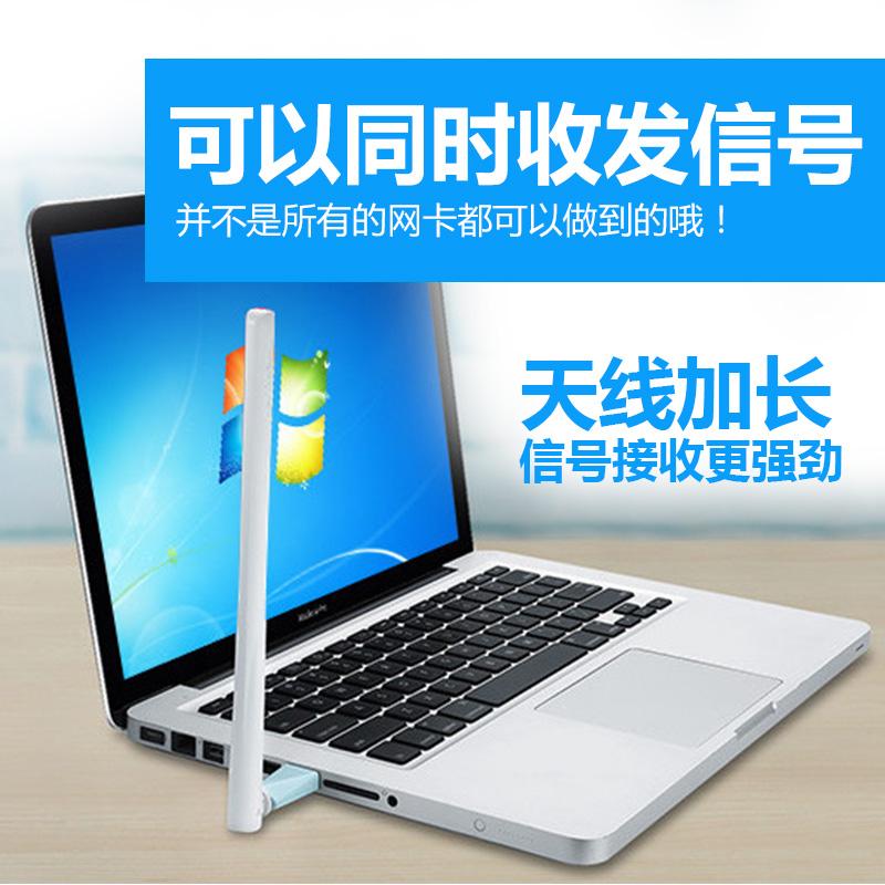 【高增益天线】水星无线网卡WIFI信号接收器发射器USB笔记本台式机无线网卡电脑网卡穿墙免驱动无限