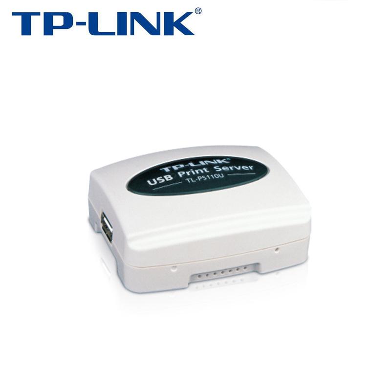 TP-Link USB网络打印服务器单口网线局域网多人打印机共享器高速稳定配置简单TL-PS110U