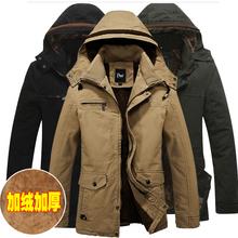 秋冬季夹克男士大码休闲加绒加厚外套中长款修身棉衣服潮男装特价