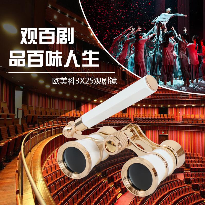 Бинокли / Телескопы Артикул 40114355838