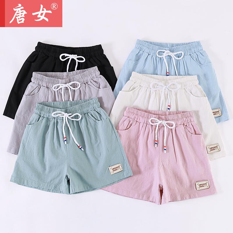 短裤休闲女裤