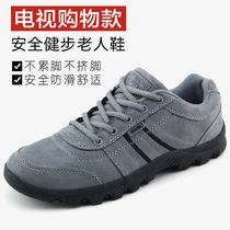 秋季软底爸爸鞋中年男账动鞋旅游鞋防滑中老年人四超鞋黑色健步鞋