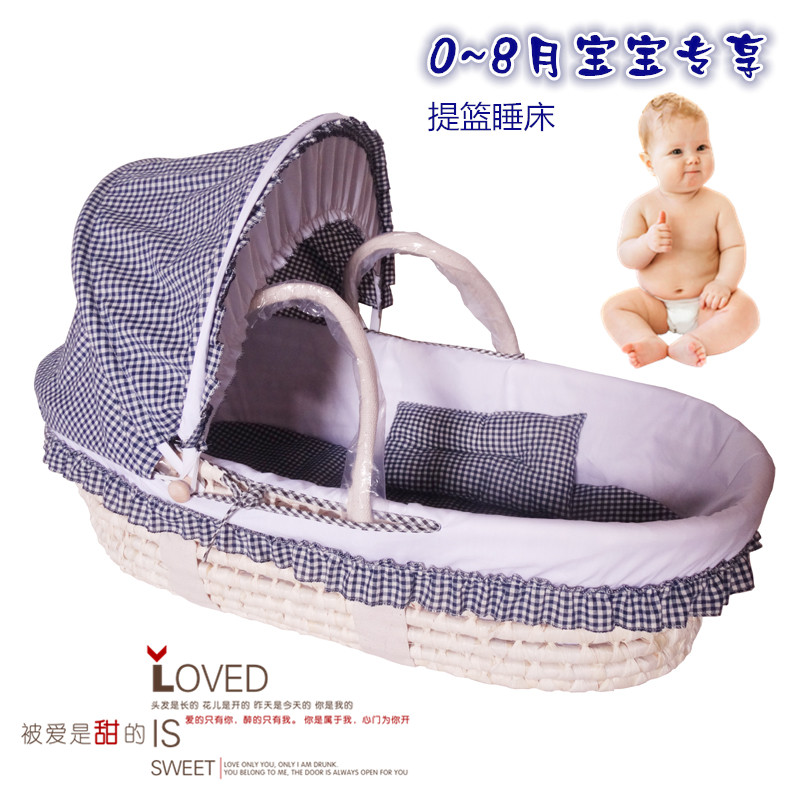 嬰兒便攜式手提床