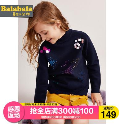 巴拉巴拉女童针织衫2018冬装新款童装中童半高领套头毛衣儿童毛衫