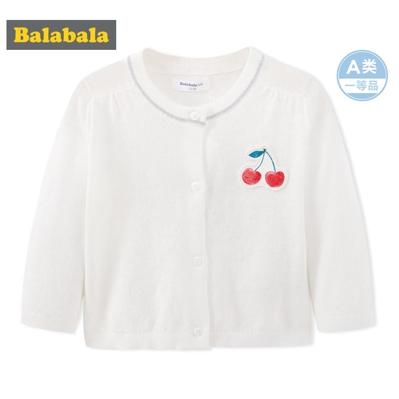 巴拉巴拉婴儿毛衣开衫2018夏装新款新生儿针织外套女宝宝打底衫薄