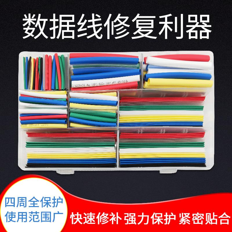 Трубы для защиты кабеля / Фитинги для кабелей Артикул 523343379871