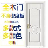 木门室内门烤漆门守久鸥春衔允颐派态门套装 门房间门免漆门家用